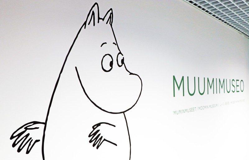muumimuseo+tamperetalo